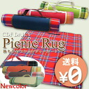 CDF etendue DAILY ピクニックラグ (leisure sheet/leisure mat/rug/quick leisure/Compact)