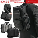 "MANHATTAN PASSAGE 2475 ""ゼログラヴィティー"" 3-WAY fs3gm Briefcase Manhattan passage, ZERO GRAVITY, 3-WAY, and Briefcase."