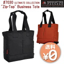 "MANHATTAN PASSAGE #7030 Tote ( Manhattan passage and ""Zip-Top"" Business Tote ) fs3gm"