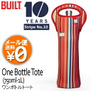 BUILT NY 10 anniversary commemorative collection ワンボトルトート (striped /STN1 bottle) fs3gm