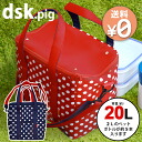 dsk.pig washable cold insulation bag box L fs3gm