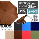 Totes A254 Titanium Automatic Open Close Umbrella auto open, UV cut folding umbrella (plain / Totes / チタニウムオートマチックオープンク rose and for rain or shine both) fs3gm