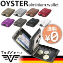 "Prevention of Tru Virtu ""OYSTER"" skimming multi-case (トゥルバー / oyster / wallet / wallet / non-contact type / crime prevention / security / Germany / money clip) fs3gm"
