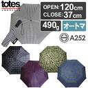 totes A252 Automatic Open&Close Golf Size Umbrella automatic opening and shutting, UV cut folding umbrella (pattern / トーツ / automatic open closing / golf umbrella / fair or rainy weather combined use) fs3gm