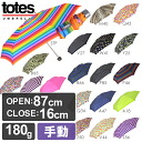 Totes A100 Manual Tiny Umbrella UV cut folding umbrella (patterns / Totes / マニュアルタイニーアンブレラ / for rain or shine both) fs3gm