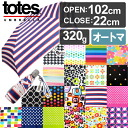 totes A152 Automatic Open&Close Brella automatic opening and shutting, UV cut folding umbrella (pattern / plain fabric / トーツ / オートマチックオープンクローズブレラ / fair or rainy weather combined use) fs3gm