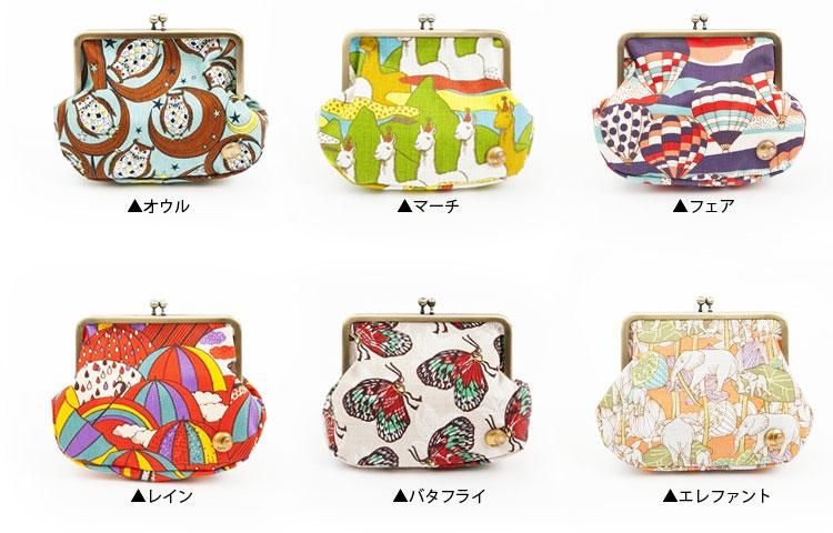 上海浦东国际机场盛) 钱包 l (珀斯 l / 邮袋 / 手镯 / 化妆袋 / 烟盒