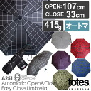 Totes A251 Automatic Open Close Easy Close Umbrella auto open, UV cut folding umbrella (patterns / Totes / オートマチックオープンクローズ / イージーク rose and for rain or shine both) fs3gm
