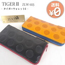 HEAVEN/ZOO Leather products / Tiger wallet 2 / wallet / dot /-press / leather / Tochigi leather / leather /ZLW-025 the ZOO TIGER WALLET fs04gm