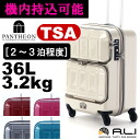 """On board carry-on suitcase PANTHEON """"PTS-3005 K 36 L ( A... L.I/ Asia-luggage/pulls/fastener type and carry ) fs04gm"""