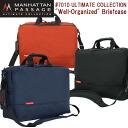 """MANHATTAN PASSAGE #7010 """"well organized"""" Briefcase (Manhattan passage and Well-Organized Briefcase) fs3gm"""