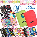 HANNA HULA Multi Case M size (Hanna / multicast / mother and child book case) fs3gm