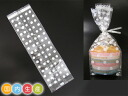 NB303-cake pieces packing bags in a dot, 50 sheets for wrapping equipment マフィンケーキ bag gift packaging confectionery products