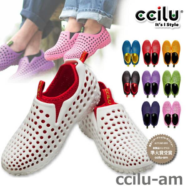 ccilu am till ray M