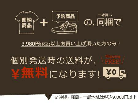 yohan_bn_01.jpg