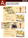 A_card1_2014_mb