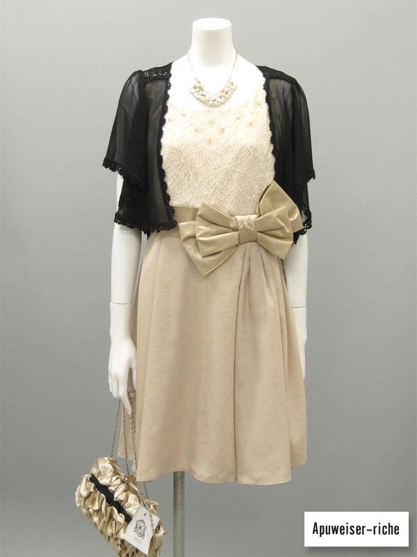 レンタルドレス【ドレス4点コーディネイトレンタル】アプワイザーリッシェApuweiser,riche