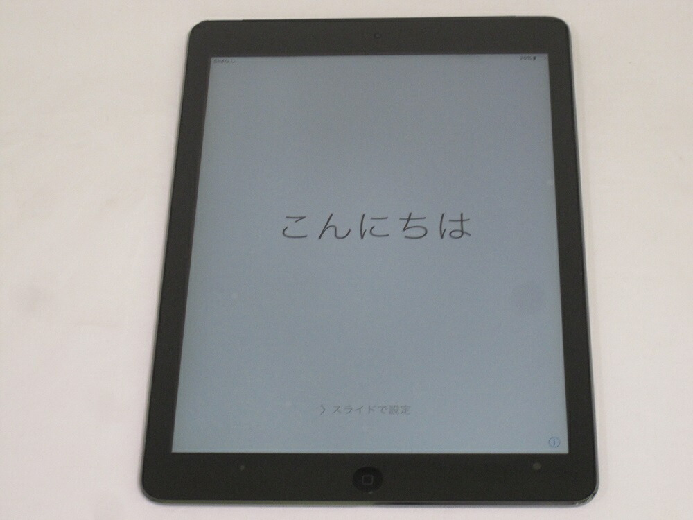 au iPad Air Wi-Fi Cellular 16GB スペースグレー MD791JA/A