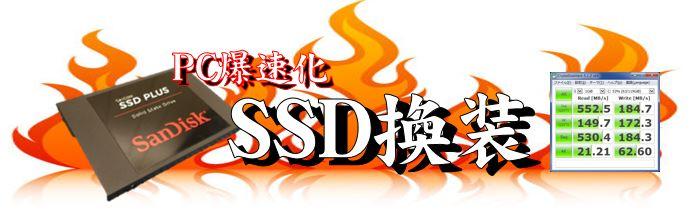 SSD�������ץ����