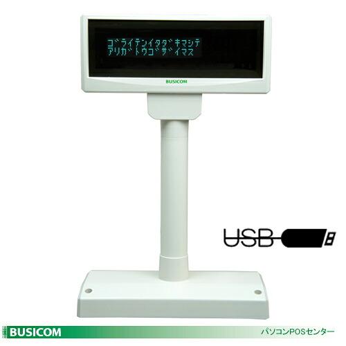 BC-VF3100U