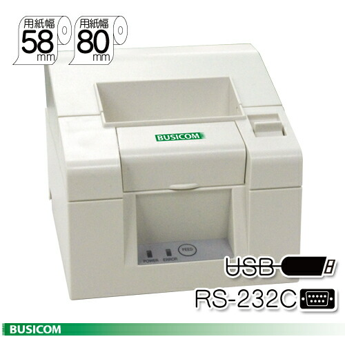BC-FP-1100USRS-W
