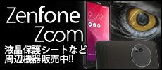 ZenFone Zoom (ZX551ML)
