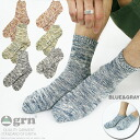 Ethnic mixture color shortstop socks socks under middle ankle socks 50a921▲