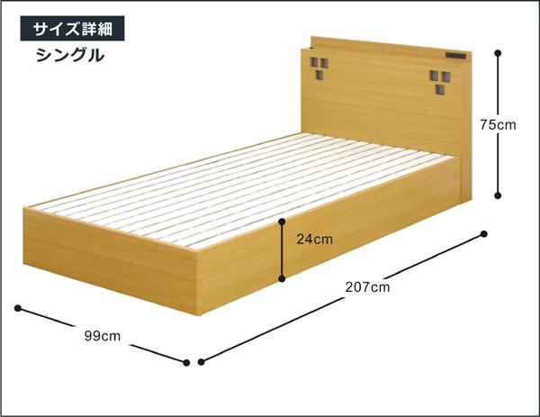 ベッド シングル ...