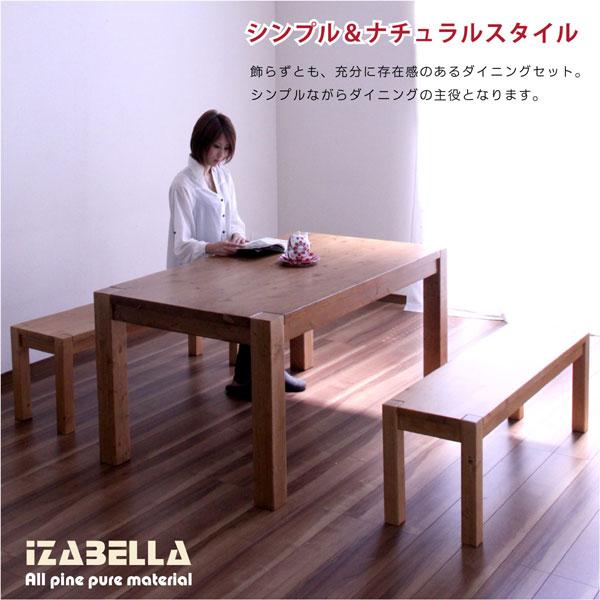 ダイニングセット ダイニングテーブルセット 3点セット ベンチ付き 4人掛け ダイニングセット 食卓セット