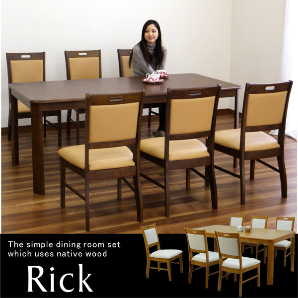 数量限定 ダイニングセット ダイニングテーブル7点セット 送料無料 家具通販 食卓セット 6人掛け