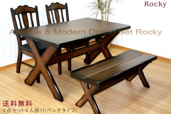北欧アンティーク調の柔らかい曲線のデザインと使い込まれた色合いを表現したアンティーク調の塗装が魅力のダイニングテーブルセットです。