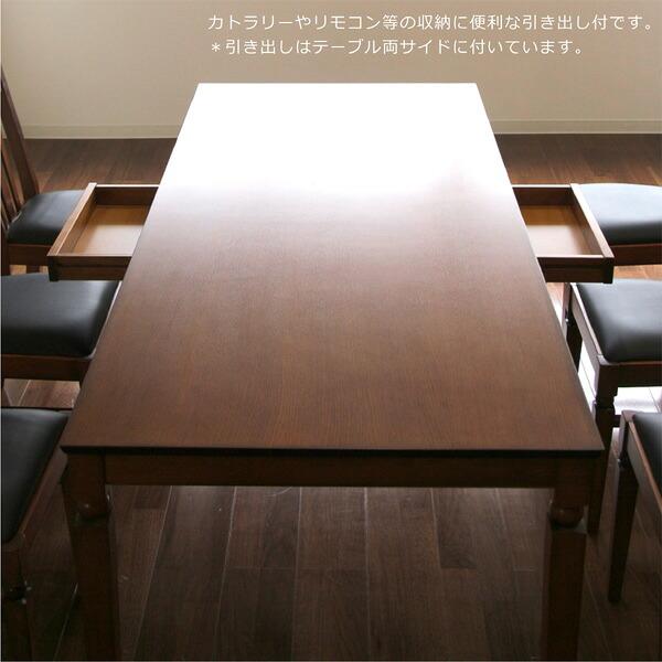 調 ダイニングテーブルセット 6 ...