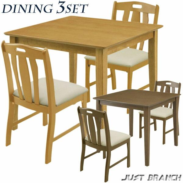 ダイニング ダイニングテーブルセット 通販 : > ダイニングテーブル セット ...