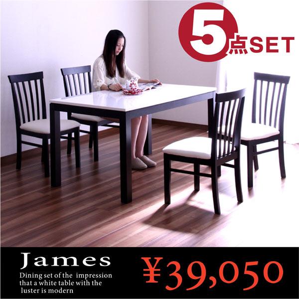 数量限定 鏡面 ダイニングセット 5点 セット テーブル幅130 130×80 ダイニングテーブル 4人掛け ホワイト 光沢 ツヤあり 艶あり 座面 合成皮革 PVC 合皮 木製 北欧 シンプル モダン 食卓テーブルセット