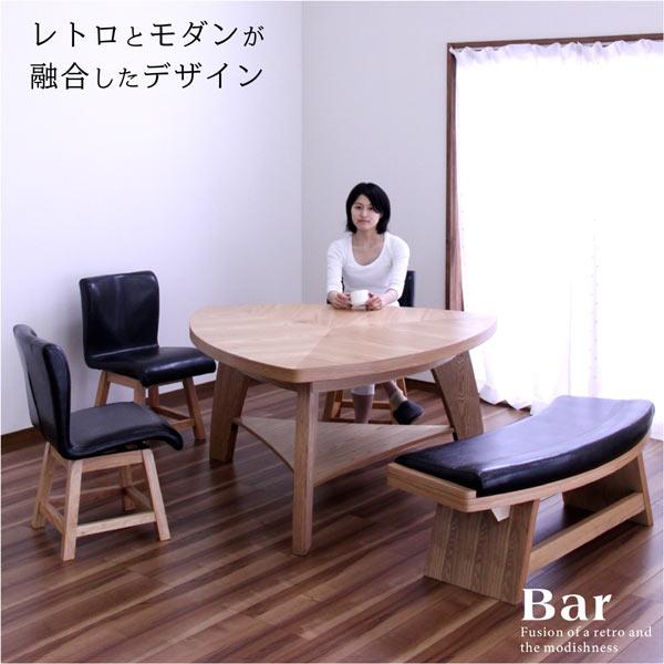 数量限定 ダイニングセット ダイニングテーブルセット 5点セット 5人掛け ベンチ付き 三角テーブル 回転チェア 木製 和風 モダン 食卓セット