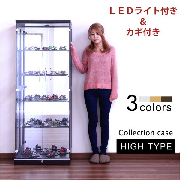 欲しい機能が全部付きのコレクションケースです。LEDでフィギュア等のコレクションを引き立てます。また、鍵付きでいたずら防止にもなります。背面ミラーで奥行きのあるディスプレイ・側面ガラスでサイドからも収納物を楽しめます。