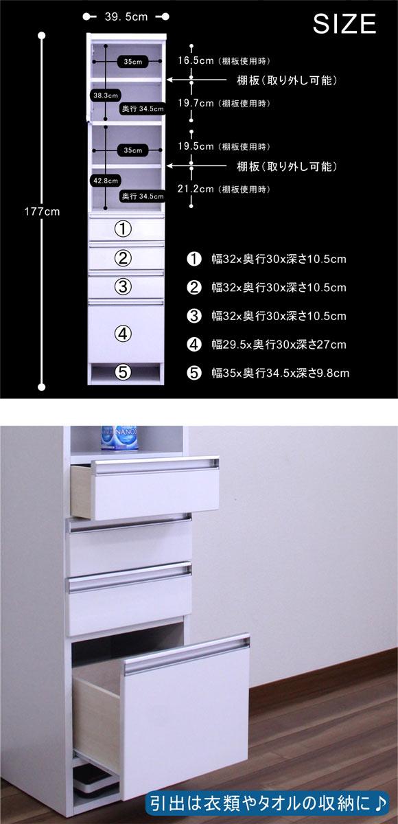 ���ɥ��å� ���ɥ��Ǽ ���˥����Ǽ ������Ǽ ��40cm ���ɥ�ܥå��� ���� ���̥ۥ磻��