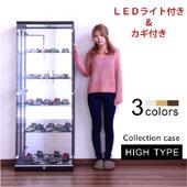 ���쥯�����ܡ��� ���쥯������� ����ꥪ������ ���硼������ �ե����奢��å� �ǥ����ץ쥤 ���դ� LED������饤���դ� ��62cm ���饹 ���� ������ ������̵���ۡڷ�¡ۡڲȶ����Ρ�