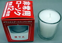 "Long time combustion ""non-common use candle"" 05P13Dec13"