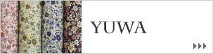 yuwa 有輪商店の生地
