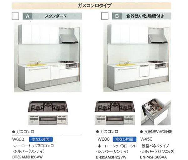 Yamaha toclas kitchen bb i for A z kitchen cabinets ltd calgary