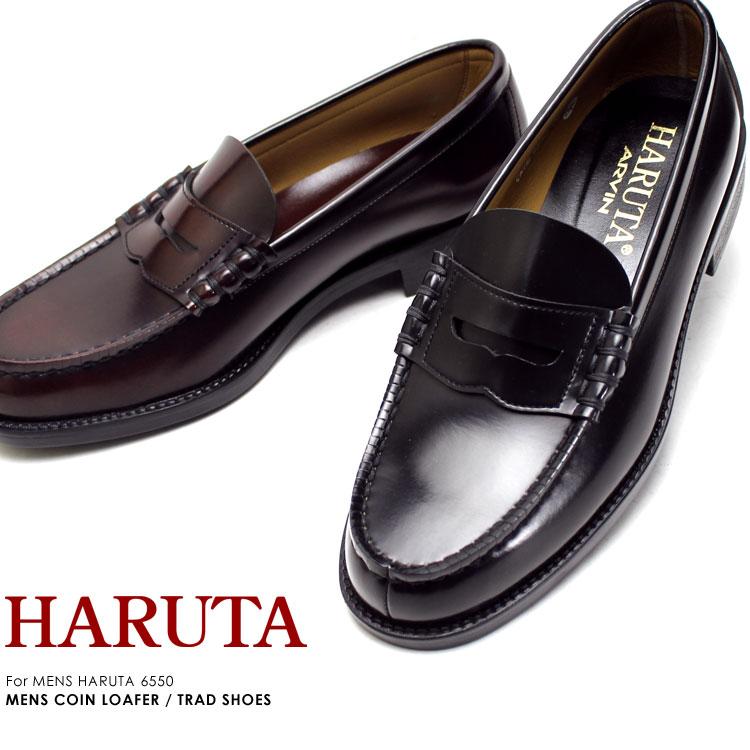 日本製】HARUTA/ハルタ 6550 EEE ...