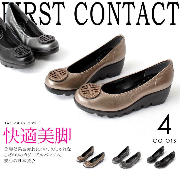 ����������FIRST CONTACT/�ե������ȥ����� 5cm�ҡ�������Ӣ����� �������֥����å������� ��åڥ�ݥ���� ���ˡ������ѥ�ץ�/�����������塼��