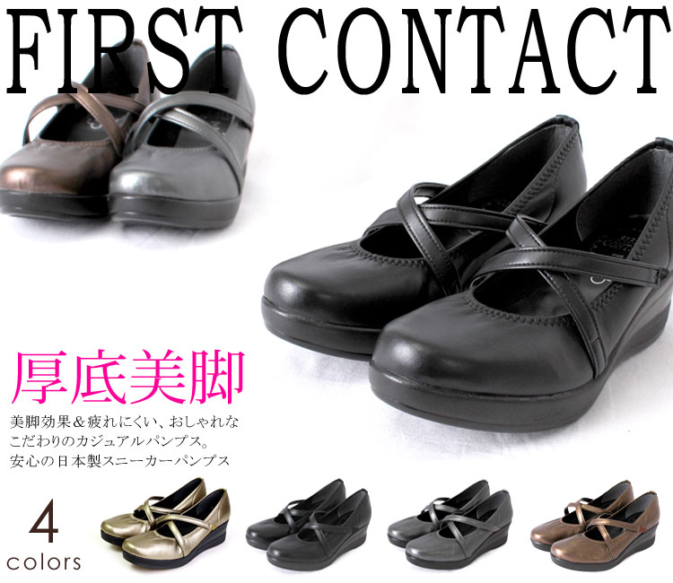 FIRST CONTACT/�ե������ȥ����� 5cm�ҡ���Υ����å�����������Ӣ����� ���?���ȥ�å� ���ˡ������ѥ�ץ�/�����������塼��
