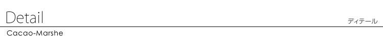 ViVi読者モデル,SCawaiiブロガール冨張愛さん着用♪6cmヒールで美脚・脚長・快適ウェッジソールサンダル/オフィスサンダルに最適