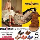 Minne-maui_a