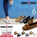 Minne-tb2_a