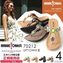 Minne-uptown2-a