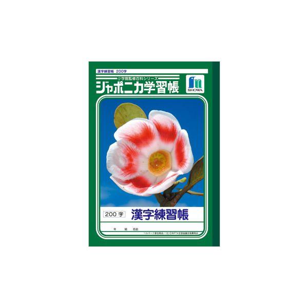 ベルマーク運動参加商品です ... : 漢字学習帳 : 漢字