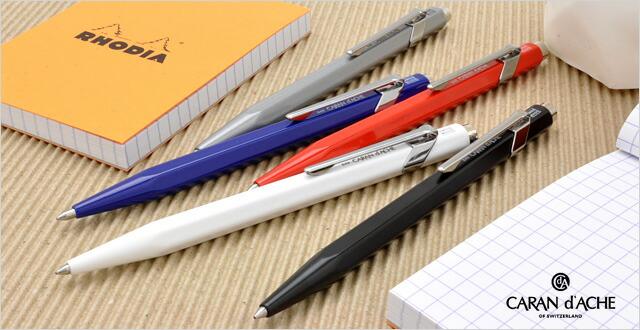 カランダッシュボールペン849コレクション